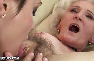Schwanz sexfilme mit reifen damen 721