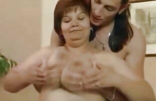 Verschiedene reife damen kostenlos erotische videos Haltungen