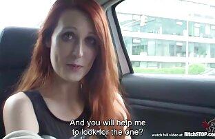 Gefangen pornos gratis reife frauen Frau mit Freundin