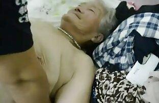 Fräulein pornos mit älteren damen poker sex